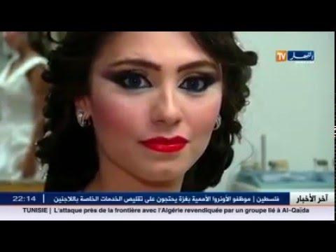 Nahar tv alger lella el aroussa salon de coiffure et d - Salon de coiffure alger ...