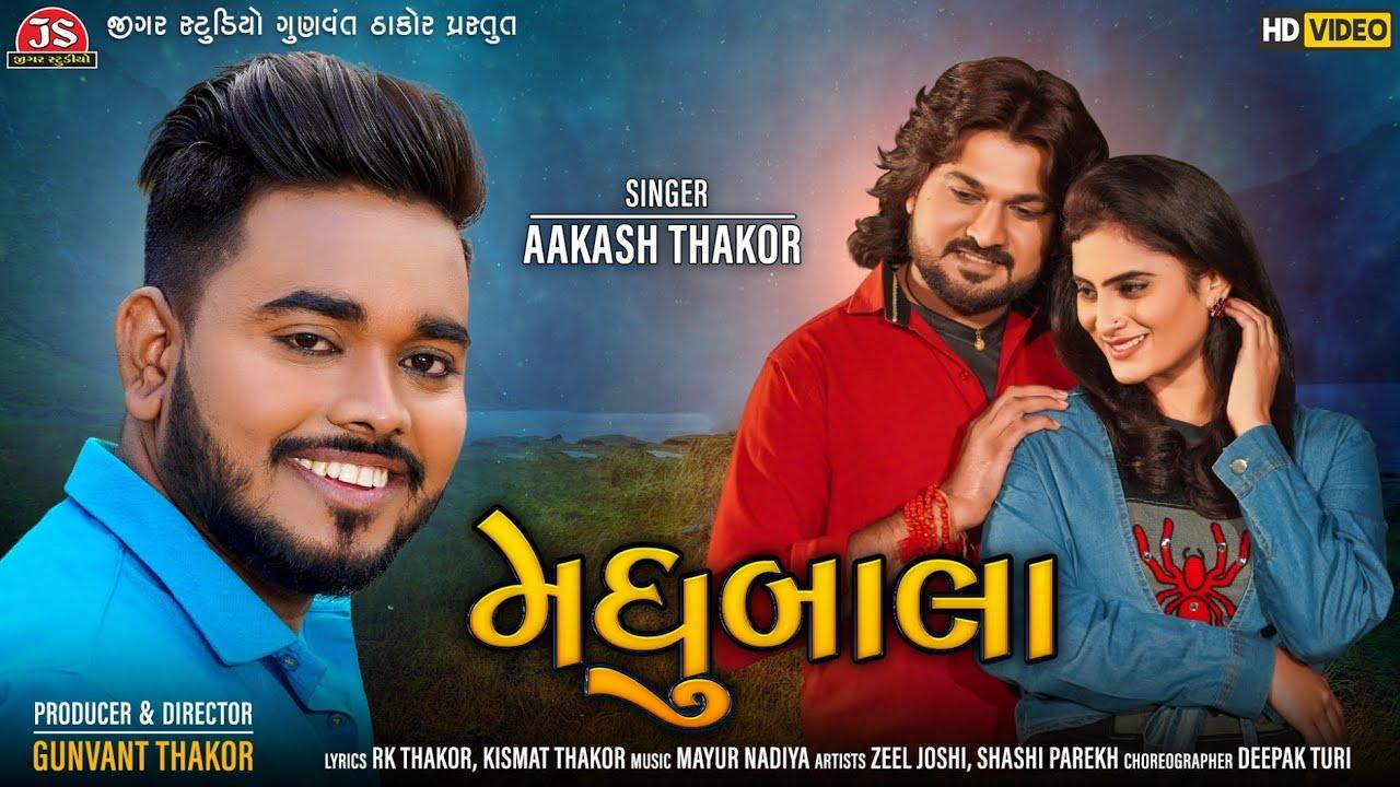 Madhubala - Full Video Song - Aakash Thakor - Jigar Studio