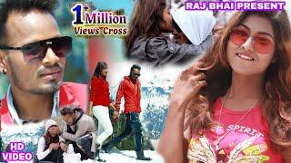 Raj Bhai video 2020 का सबसे महँगा विडियो,ZINDGI MUSKURANE LAGI