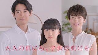 藤岡靛、中谷美紀、蘆田愛菜LION hadakara「小孩子的乾燥」「大人的偏見...