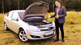 Обзор OPEL ASTRA H. Хвалебная ода, хорошему автомобилю | Opel Astra H Laudatory ode, good car/