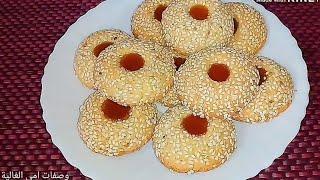 حلويات عيد الاضحى 2019 حلوى بالزيت والجلجلان. بنتو رووعة ويقطع كمية كبيرة