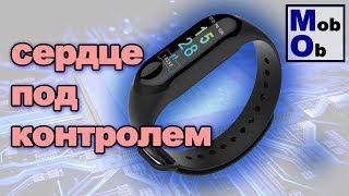 Фитнес-браслет M3 // Измерит пульс и давление