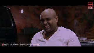 Malayalam Comedy Scene # Latest Malayalam Movie Comedy Scene # New Malayalam Movie Comedy