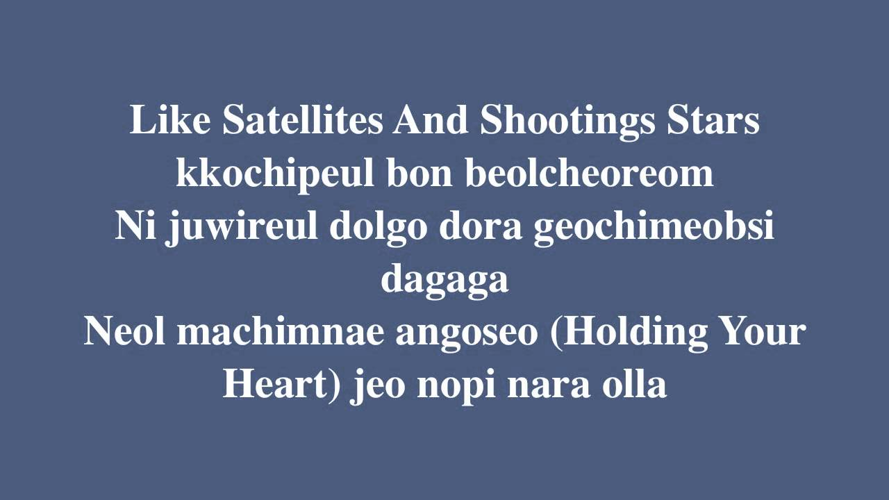 Shinhwa this love lyrics youtube stopboris Gallery