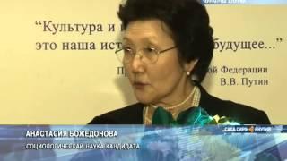 ВВ Чурапче отметили 90 лет образования женского движения в Якутии