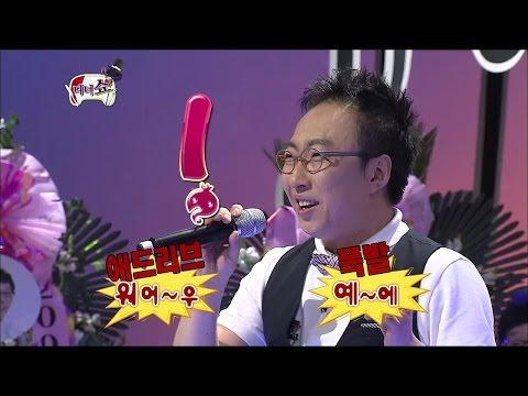 【TVPP】Park Myung Soo - Give Off His Charm, 박명수 - 매력발산 타임! GD를 잡아라 @ Infinite Challenge