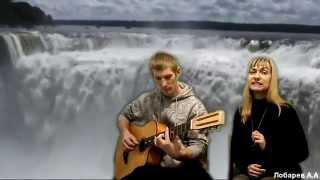 А.Иванов - В облаках у водопада(гитара)