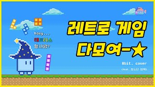 영상기자단 l 정책랜드_청소년.ver l 어울림마당 l…