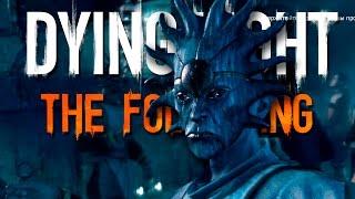 НА ПРИЕМЕ У МАТЕРИ   Dying Light The Following #4