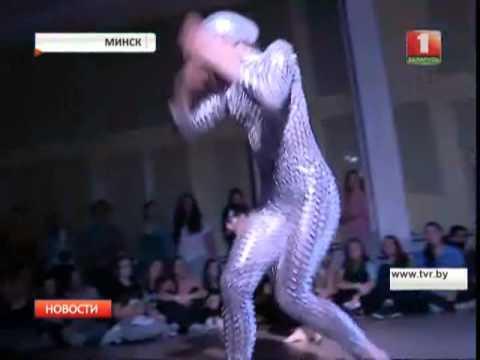 Ночь танца в Минске