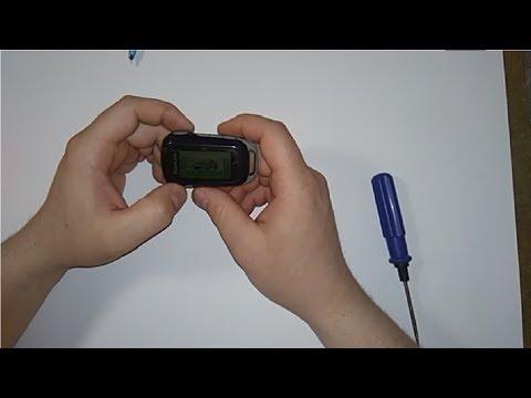 Очистка кнопки брелка Starline A94