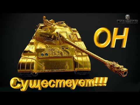 ФАРМ  STREAM - 25.03.2018 [ World of Tanks ] thumbnail