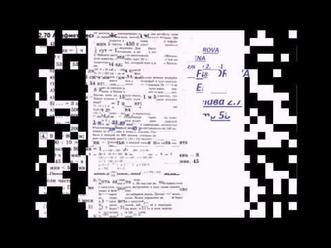 ГДЗ Ч 3 по Математике 3 класс  Демидова Т Е ССЫЛКА НИЖЕ СКАЧАЙ 1