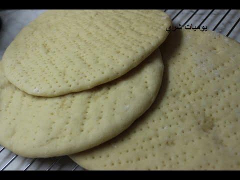 يوميات شري طريقة عمل البيتزا المجمده