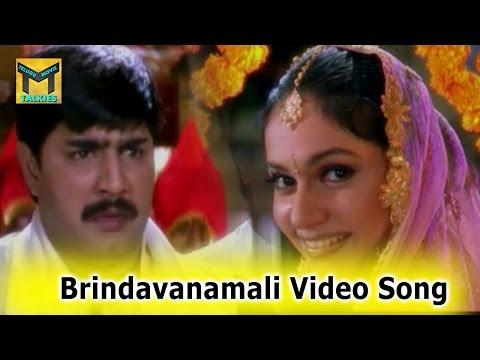 Brindavanamali  Sg  Tappuchesi Pappukudu Movie  Mohan Babu, Srikanth