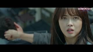 Yeni Kore Klip - Bana Bırak