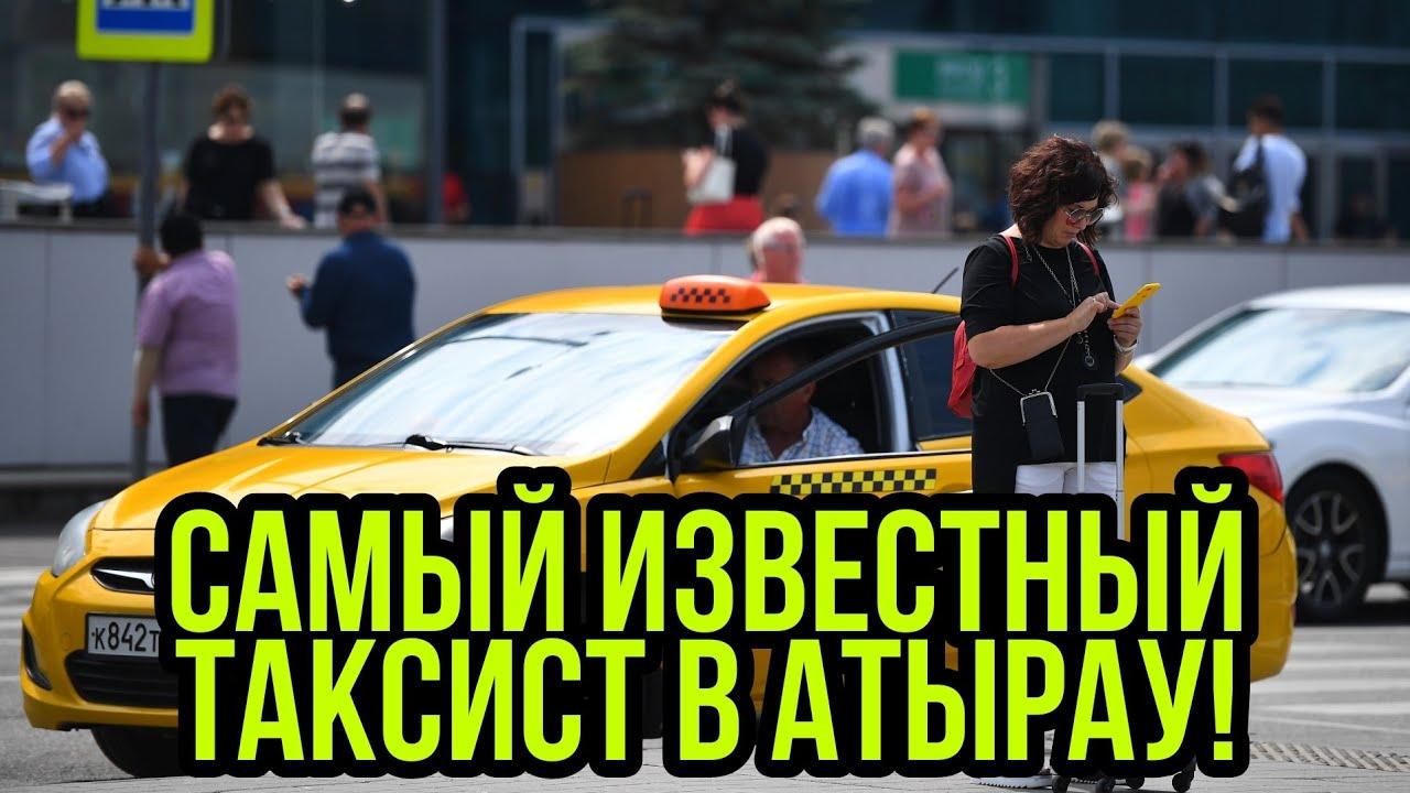 Модели работа в казахстан веб модель через телефон на дому