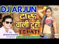 Daru Wali Turi Tor Pyar Ho Sitaram Vishvakarma Dj Vinod Remix N Dj Arjun Odekera Full Dehati Dj Mix