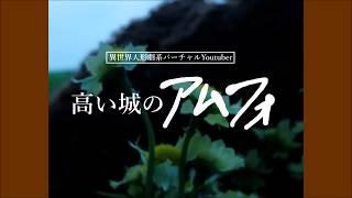 【アムフォ】バレンタインと岩塩【#9】