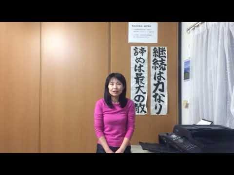 自動旋盤専門 スター精密製買取 秋田県