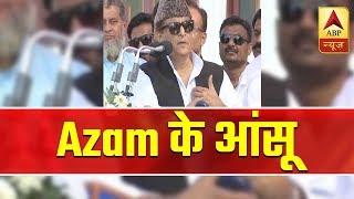 Azam Khan gets emotional while addressing