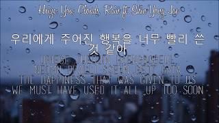 Скачать Heize You Clouds Rain Ft Shin Yong Jae LYRICS ENG HAN ROM