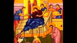 Рођење Пресвете Богородице-Тропар