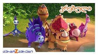 ტურბოზავრები 🦕   ისტორია დინოზავრები 🦖   კრებული 🎬   მულტფილმები ბავშვებისთვის   Multfilmebi