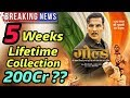 Gold Lifetime Total Worldwide Collection | 5Weeks Total Collection | Akshay Kumar
