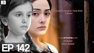 Kambakht Tanno - Episode 142 | Aplus ᴴᴰ - Best Pakistani Dramas