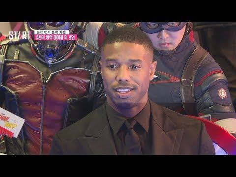 Black Panther Asia Premier Black Carpet - Michael B. Jordan