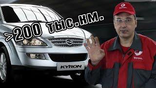 Обзор SsangYong Kyron б/у. Проблемы продавца и покупателя. Автомобиль, который я не хочу.