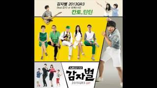 Video Potato Star OST download MP3, 3GP, MP4, WEBM, AVI, FLV Juni 2018