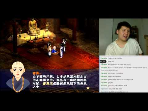 Let's BLIND Play/实况 新仙剑奇侠传 Part 62 - Welcome, Xiao Shi Tou!
