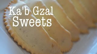 cookies gazelle s horns kaab ghazal moroccan cuisine حلويات كعب غزال المغربية المطبخ المغربي