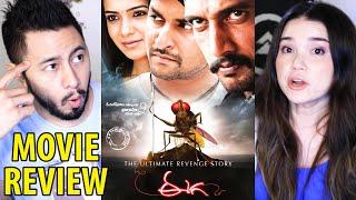 EEGA | Nani | Sudeep | Samantha Ruth Prabhu | S.S. Rajamouli | Movie Review (With Spoilers!)