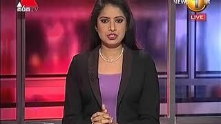 News 1st: Prime Time Sinhala News - 10 PM | (19-08-2018) Thumbnail