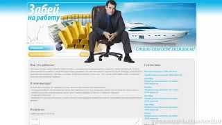 Как зарабатывать свыше 10000р/день на продаже авиабилетов