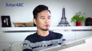 Baixar TutorABC 名人學英文成功秘訣 -- 品質工程部經理 Jeff Feng