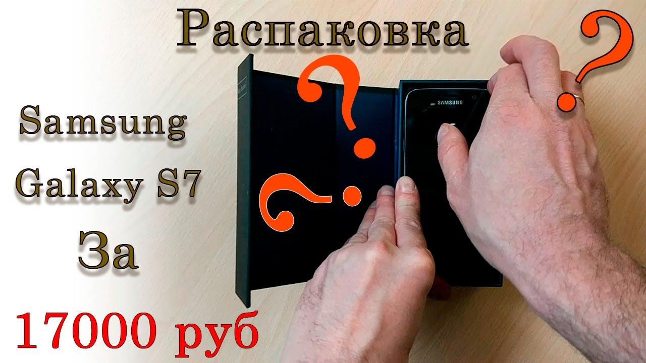 21 фев 2017. Сми стало известно о планах samsung electronics продавать восстановленные смартфоны galaxy note 7 на развивающихся рынках. В отозванных устройствах будут заменены аккумуляторы, из-за которых трубки самовозгорались.
