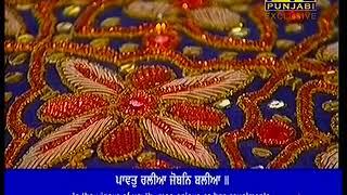 ਨਾਮ ਬਿਨਾ ਮਾਟੀ ਸੰਗਿ ਰਲੀਆ - Bhai Kuldeep Singh Ji Hazoori Ragi Sodar Di Chowki 06-07-2018