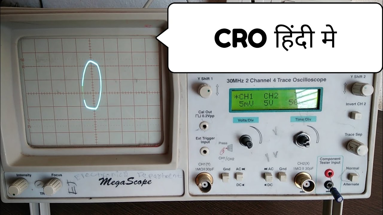 Component Testing On Cro Practical In Hindi And English By Circuit Tracers Analyzers Amazon