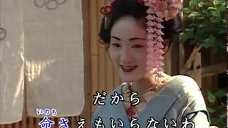 เรียนภาษาญี่ปุ่นเบื้องต้นด้วยตนเอง -ฝึกจำอักษรญี่ปุ่นจากคาราโอเกะ1