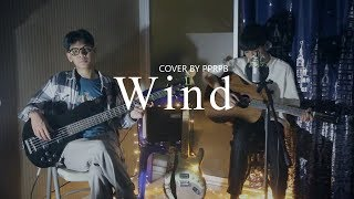 YEW - ลมที่ลา | Wind | COVER BY PPRPB