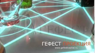 Интерактивная барная стойка  Арендное решение(
