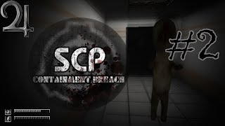 Tin Plated - SCP Containment Breach #2