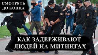 Последние События и Новости Белоруссии Сегодня 11 октября! МАРШ ГОРДОСТИ В БЕЛАРУСИ