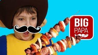 Кукутики отдыхают 28 мая шашлычки weekend - веселое видео для детей, малышей Big Papa Studio