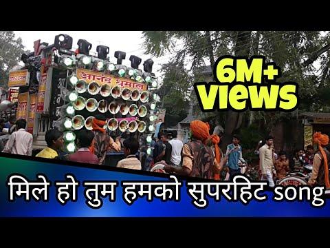 Anand Dhumal | Mile Ho Tum Hamko Hit Song | Best Quality | Full HD | World Best Dj Dhumal System
